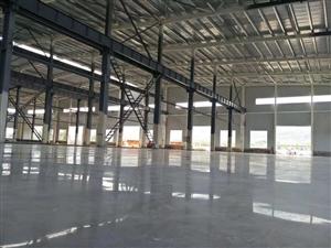 專業固化地坪施工