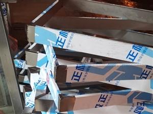 济宁市邹城正达不锈钢剪板折弯加工