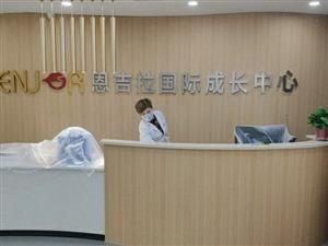 安徽靈鹿環保專業室內甲醛異味治理呈祥專業甲醛檢測