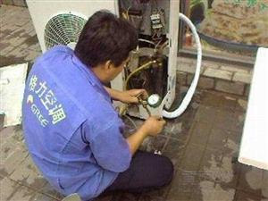 空调制冷设备安装维修家电蒸汽药物深度清洗