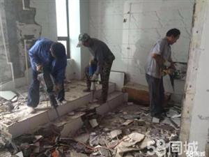 專業砸墻,砸舊瓷磚、家庭翻新