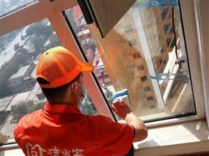 大悟县家政保洁 家电清洗 大型油烟机 中央空调清洗