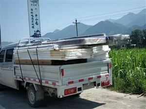 小货车货运服务