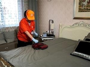 大悟县洁当家家政服务有限公司