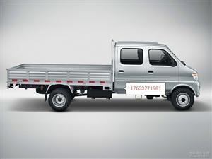 小货车长短途搬家拉货家具拆装17633771981
