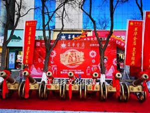 紅繡球文化傳媒