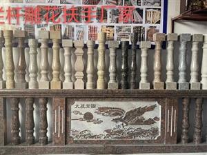 别墅自建房石材栏杆雕刻压板线条生产厂家
