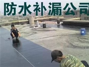 松桃县孟溪镇乡村各地专业疏通下水道公司