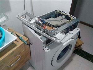 专业空调冰箱热水器电磁炉微波炉洗衣机维修