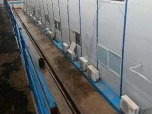 青州空調移機維修