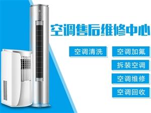 空调维修,安装,移机,回收旧空调。
