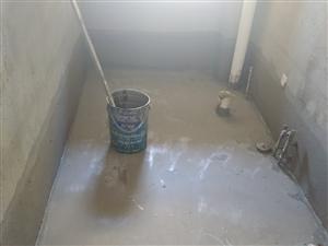 青州防水,專業維修各種房屋漏水