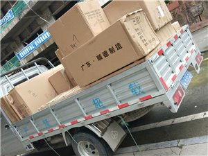 專業 貨運搬家