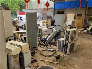 回收舊電動車,摩托車,舊家電