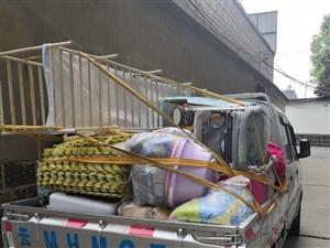 搬家送货卸货