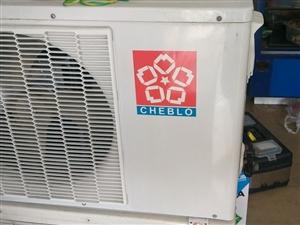 富顺空调,热水器,洗衣机维修
