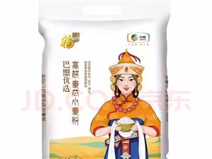 福临门面粉,米