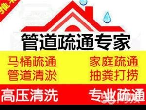 专业机器疏通下水道 清掏化粪池 卫生保洁