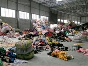 睢县旧衣服回收