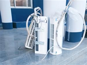 空调维修移机