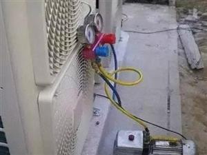 专业空调安装、维修、移机充氟、打孔、收售二手空调