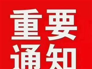 榕江魅力经典烫染造型开业了!