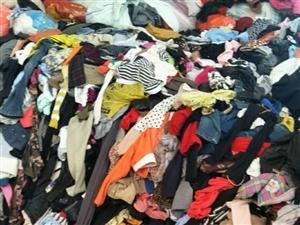高價回收舊衣服被子