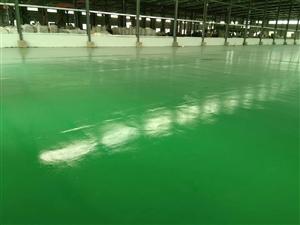 厂房环氧树脂地坪漆。