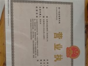 富顺县盛业钢构工程有限公司
