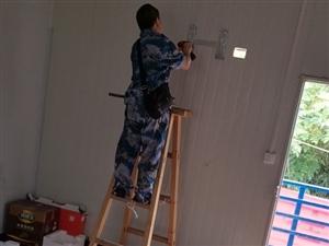 空调电器安装加氟维修