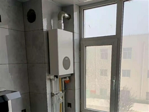专业安装热水器,油烟机,卫浴等