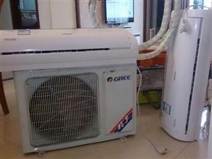 空调维修安装移机加氟全仁怀接单