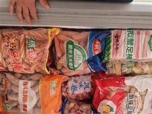 建敏冷冻食材批发零售