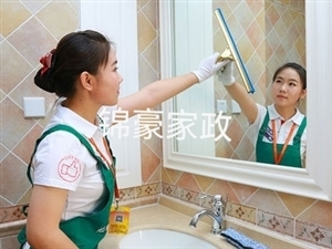 玻璃清洗,新居开荒保洁,钟点工家庭保洁,油烟机清洗