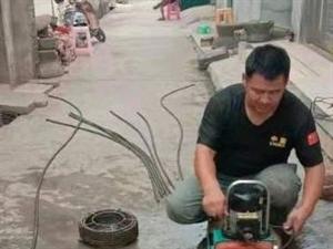 管道疏通 ,马桶维修 ,卫浴安装 ,家政服务