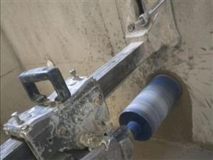 專業水鉆打孔
