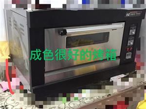 适合烤蛋糕烤披萨专用烤箱,可以各种烤,便宜处理,