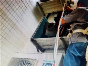 青州專業空調移機維修
