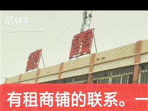 平川区聚恒车业有限公司也就是原德霞汽修厂
