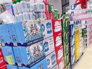 批发零售王老吉精酿啤酒