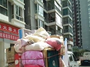 拉货搬家公司,家具安装,打扫卫生,钻孔,长短途货车