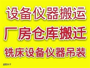 郑州各区附近装卸工搬运工随叫随到电话
