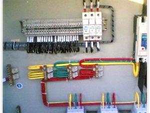 电气线路维修改造
