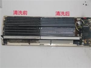 空调清洗、移机、加氟