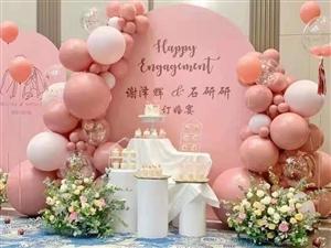 生日宴,结婚,开业,求婚气球派对