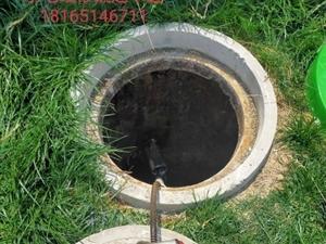 水电维修疏通下水道清洗壁挂炉及地暖