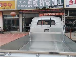 邹城不锈钢车厢宝