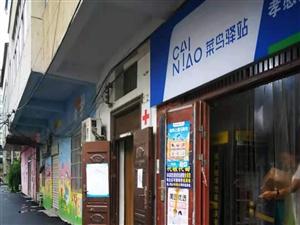 住房仓库(冷冻室)出租菜田河菜鸟驿站
