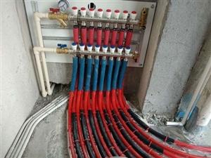 清洗太阳能水电暖安装维修
