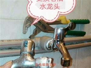 專業疏通下水道  修水管  太陽能